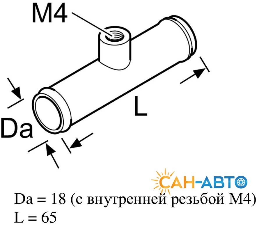Штуцер соединительный М4 (металл) (1310365A).