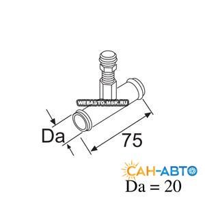 Клапан выхода воздуха (98464A)