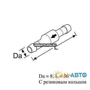 Обратный клапан (пластик) / ВБ (88837A).